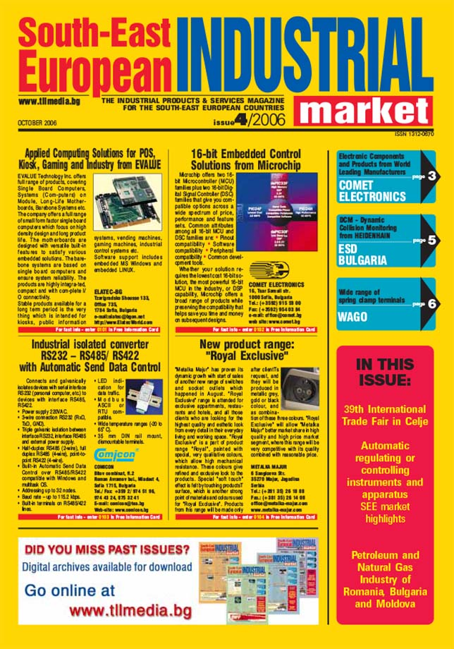 South-East European INDUSTRIAL Мarket - issue 4/2006