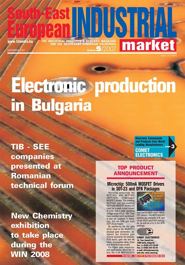 2007 South-East European Industrial Market - arcive