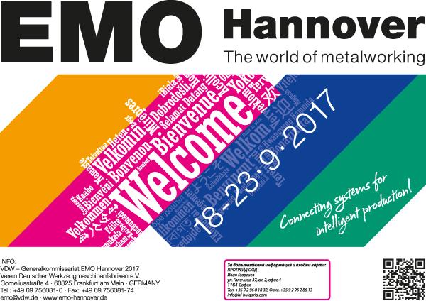 VDW – EMO Hannover
