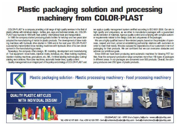 Color Plast
