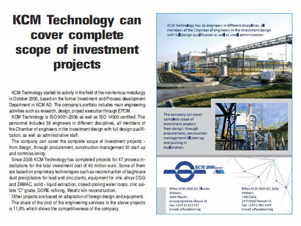 KCM Technology