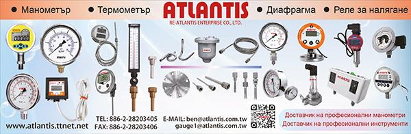 Re-Atlantis Enterprise Co