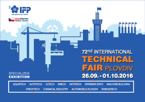 International Fair Plovdiv