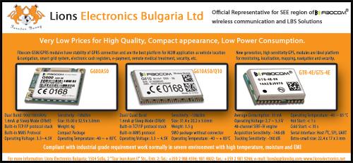 Lions Electronics Bulgaria