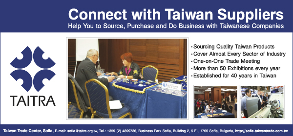 Taiwan Trade Center Sofia