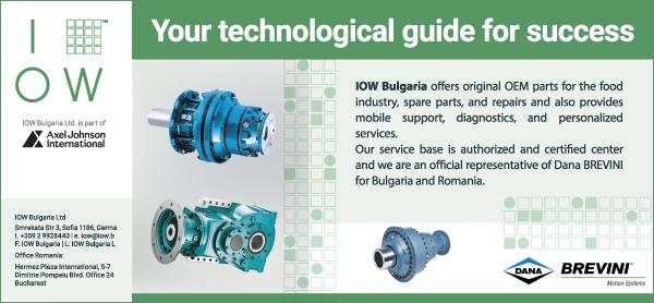 IOW Bulgaria