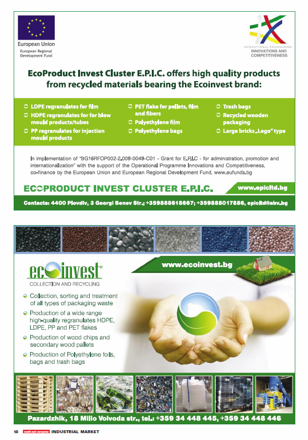 EcoProduct Invest Cluster E.P.I.C