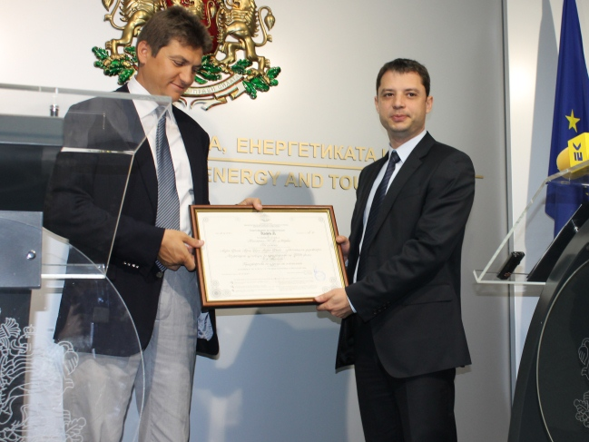 Bulgaria to Build Gas Link with Romania