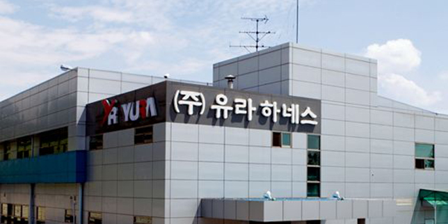 South Korean company Yura plans a manufacturing facility in Albania