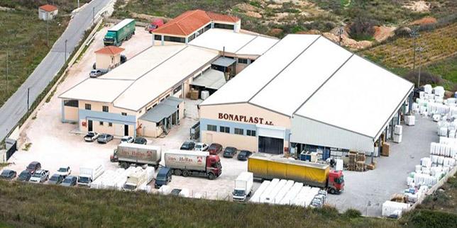 Bonaplast