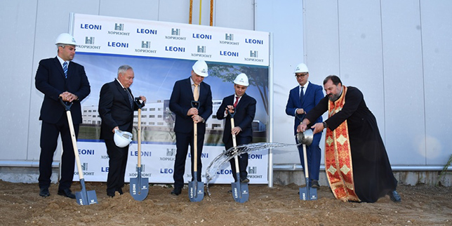 Groundbreaking ceremony for German car cable supplier Leoni in Pleven, Bulgaria