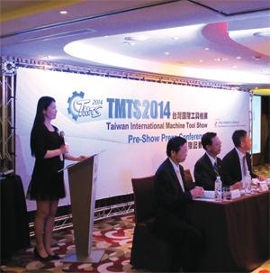 Taiwan International Machine Tool Show - 5-9 November 2014