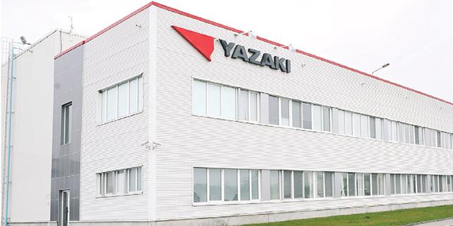 Yazaki Bulgaria