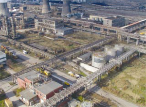Manufacture of chemicals and chemical products in Bulgaria: Neochim