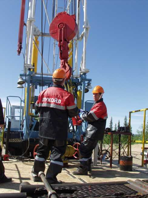 Lukoil invests in a new oil processing facility