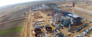 GE Supports GAMA Enerji's Asset and Operational Value at Kirikkale Power Plant