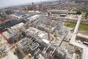KT achieves important milestones in Lukoil's Burgas Refinery