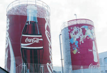 GE Energy, Coca-Cola Hellenic and ContourGlobal celebrate opening of cogeneration plant in Romania