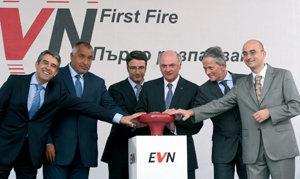 EVN Bulgaria opened its new cogeneration power plant