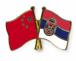 Chinese investmentments in Serbia