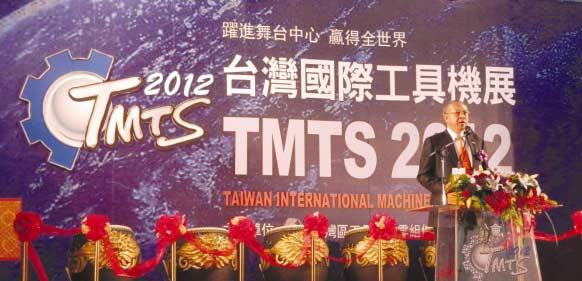 Taiwan International Machine Tool Show 2012