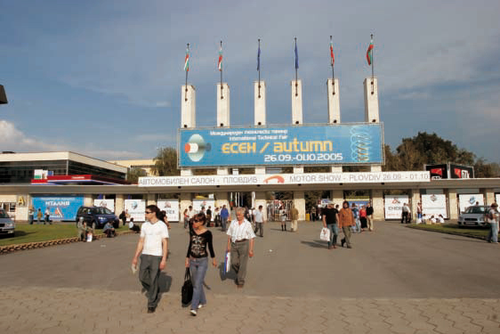 International Autumn Fair, Plovdiv 2005:Real expectations, world standard equipment and better business manners